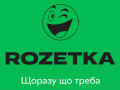 rozetka-internet-supermarket-small-1