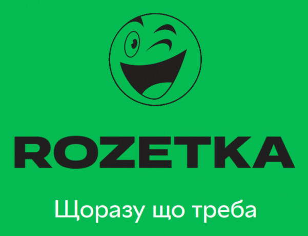 rozetka-internet-supermarket-big-1